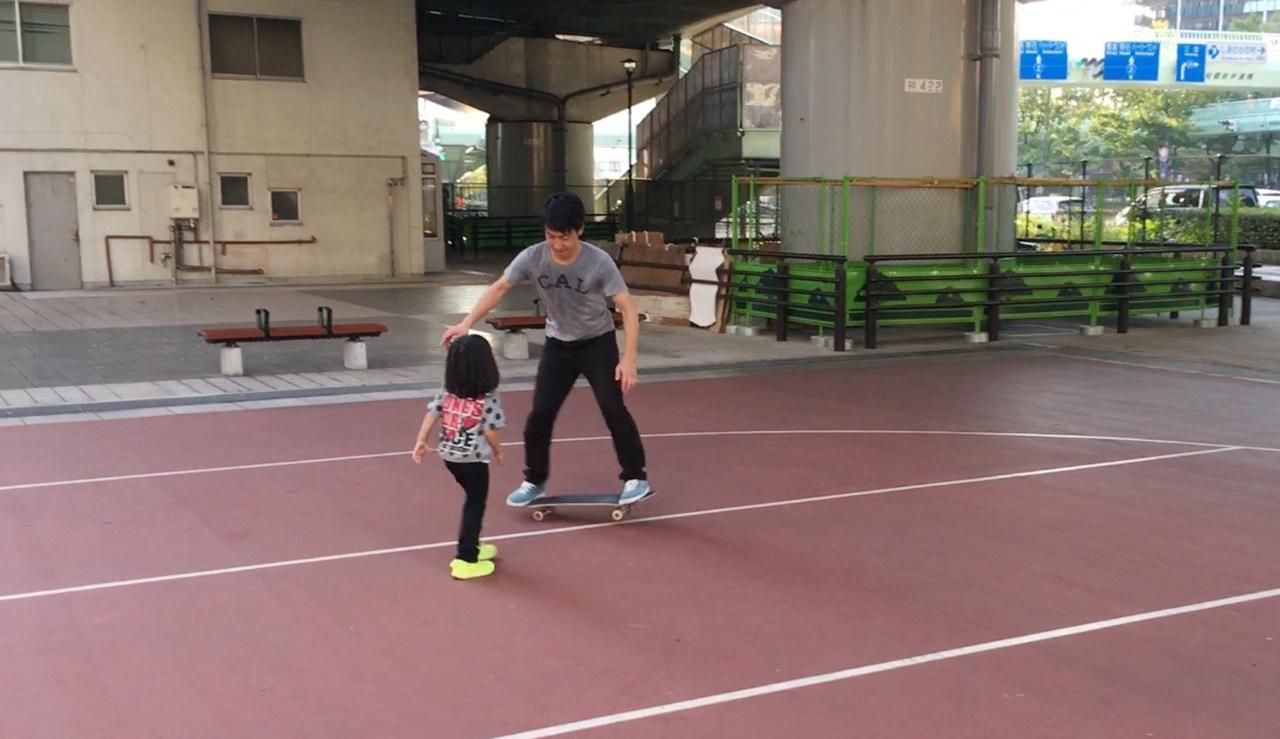 skatepark_0004