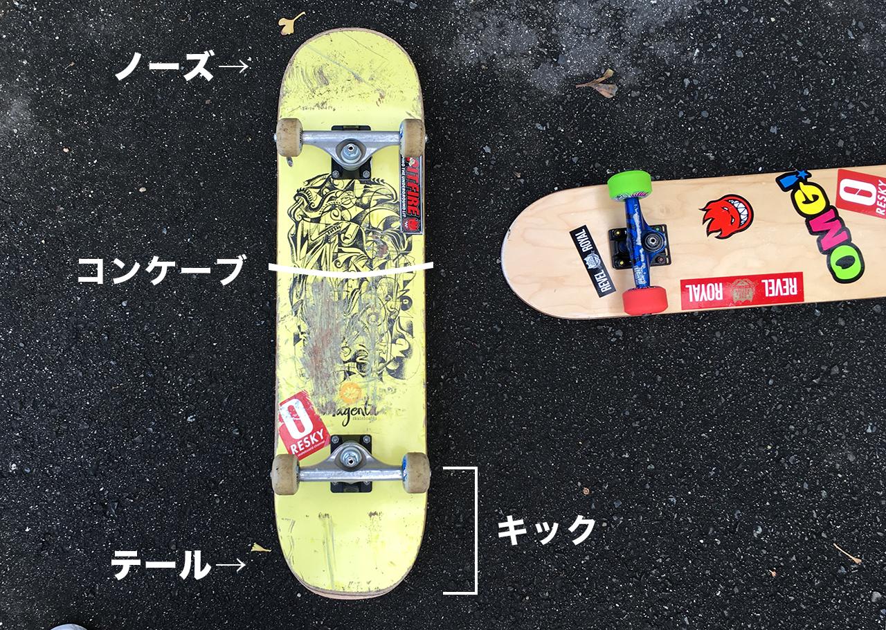 deck_0004