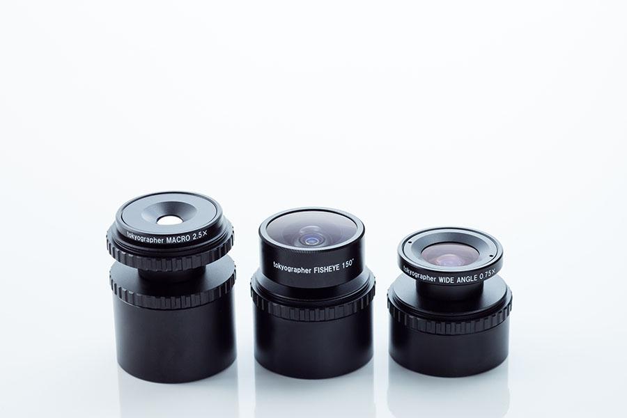 lenses_front_white