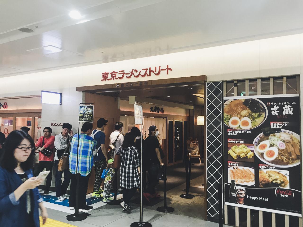 東京駅ラーメンストリート『つけ麺 六厘舎』へ東京観光のついでに行ってみた。