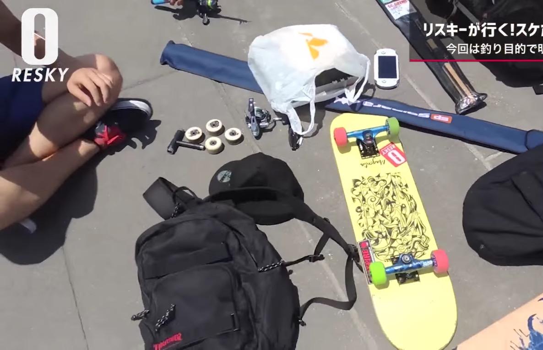 skateboard_001
