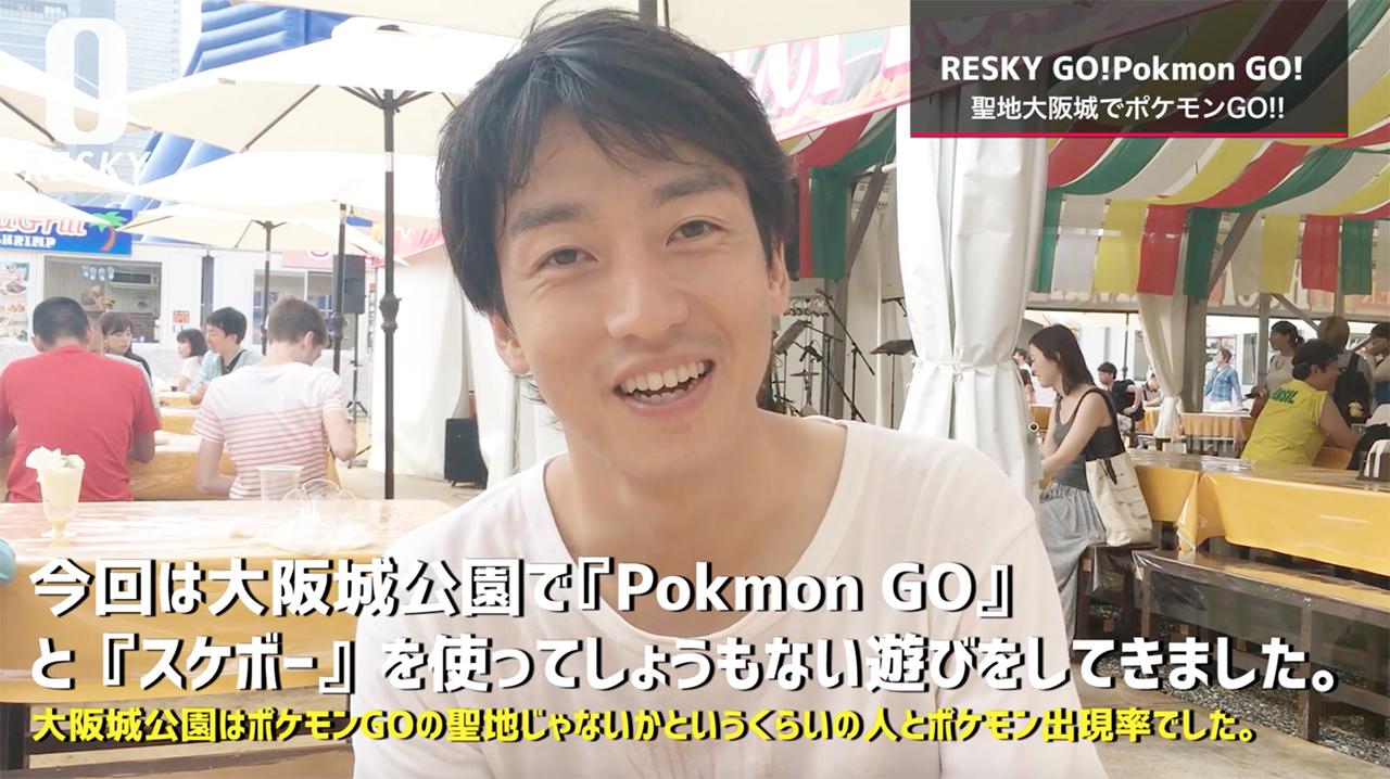 pokemon_img005