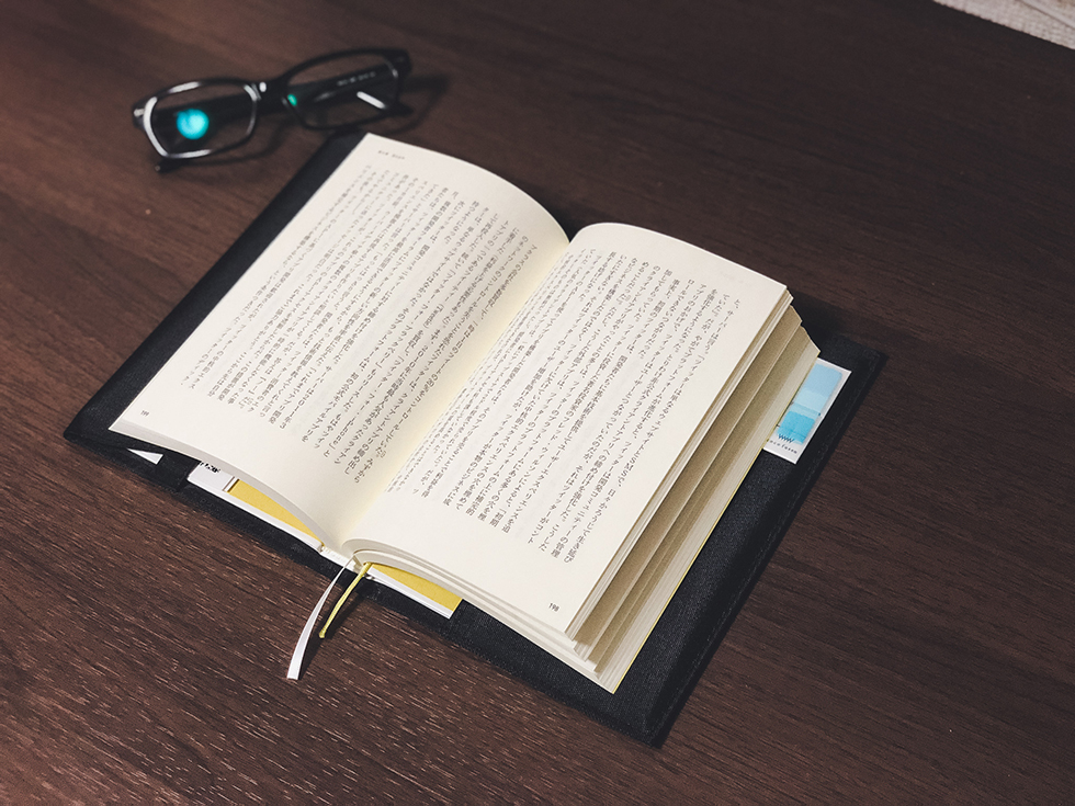 【本を読む メリット】一日24時間の新常識!なぜ読書がいいのか?