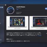 【macOS Mojave】メニューもツールバーも真っ黒!ダークモードとスタックの新機能が神すぎる。