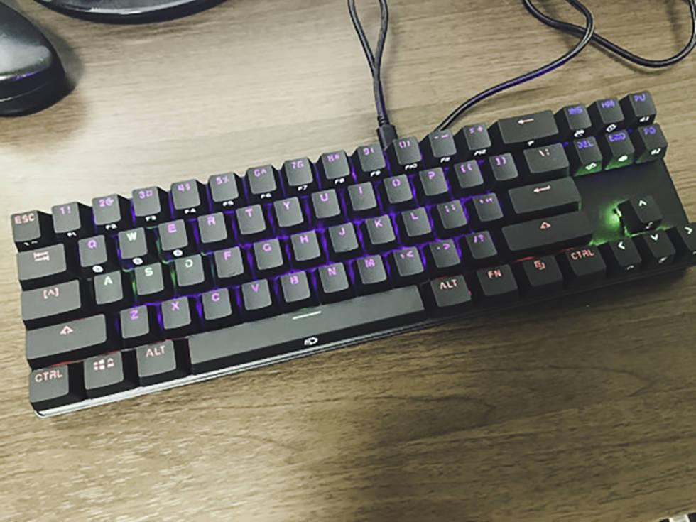 macで使えるおすすめBluetoothゲーミングキーボード DREVO Calibur 71キー