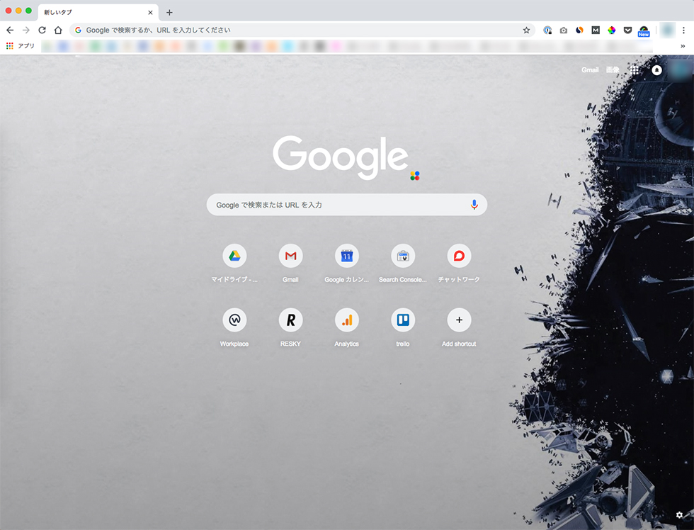 背景画像を設定したGoogle Chrome