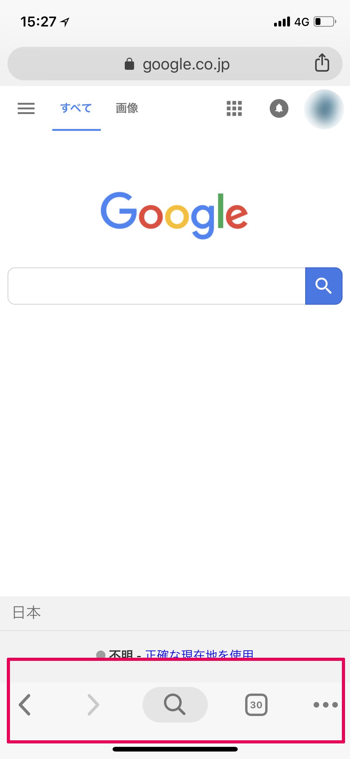 iOS版の新Google Chromeの画面