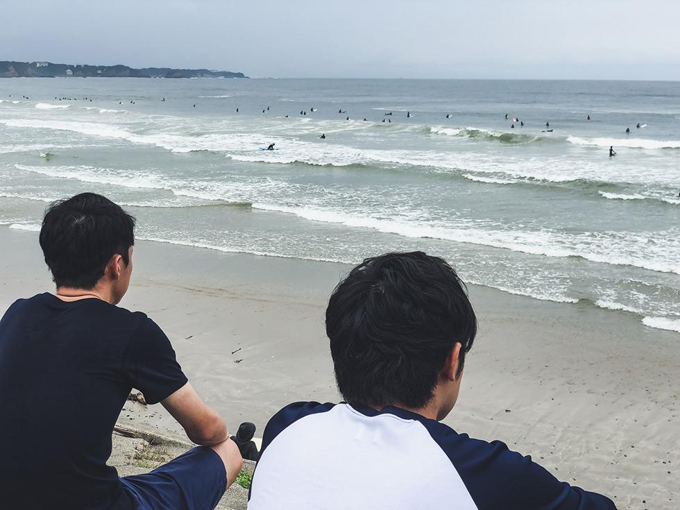 国府の浜へ旅行
