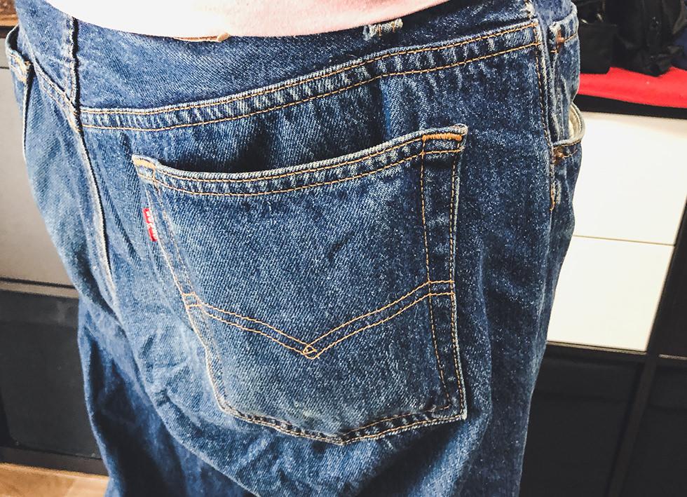 ポーター財布をポケットに収納