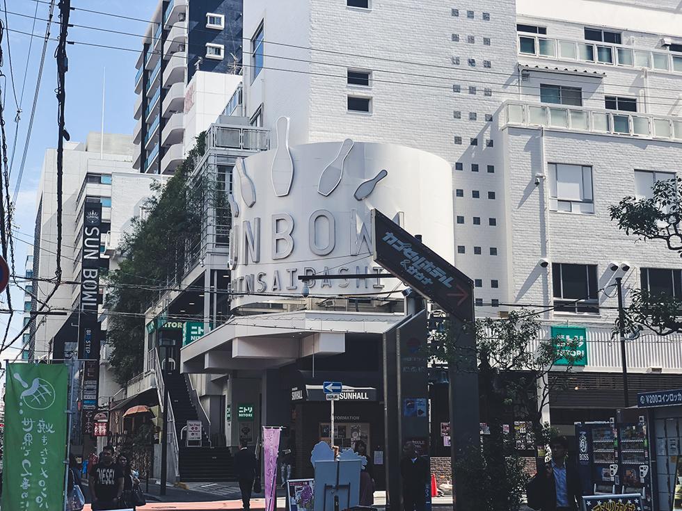 大阪心斎橋のニトリ