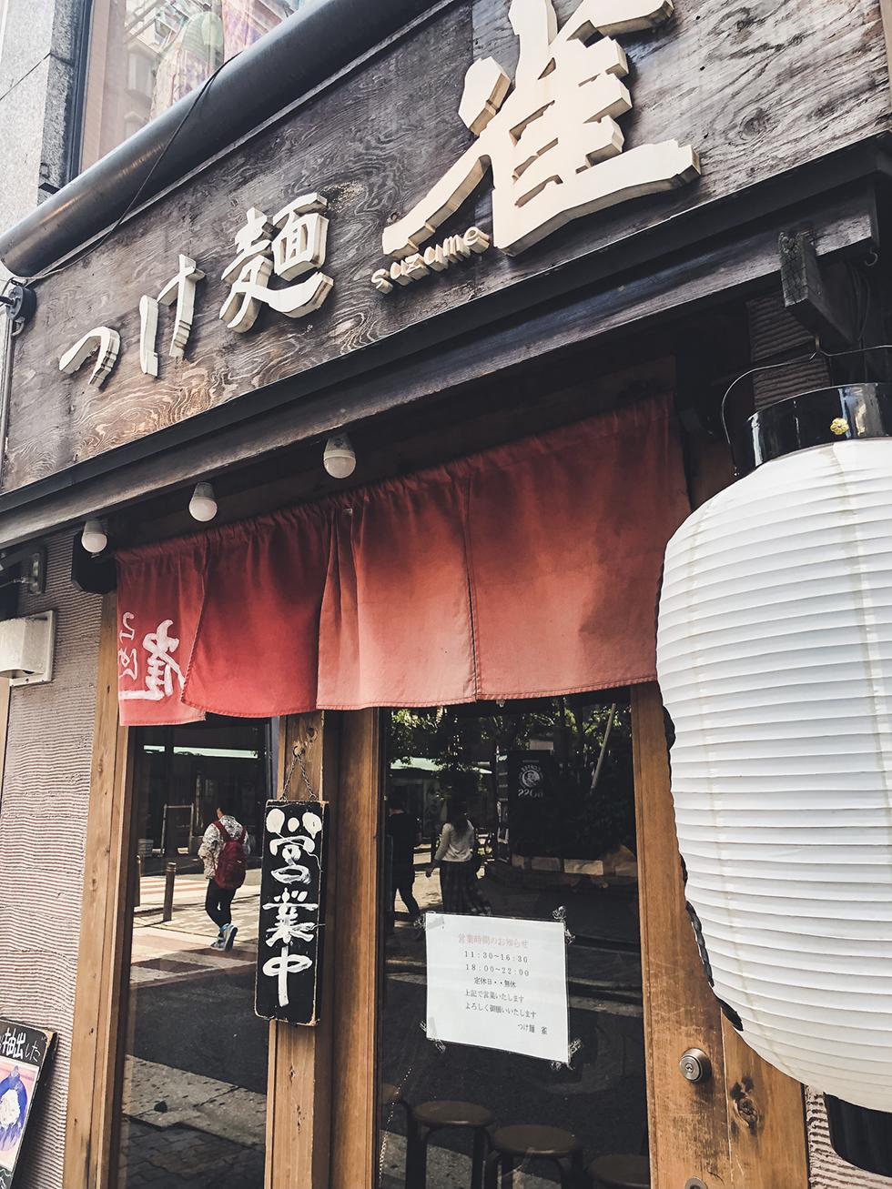 辛いつけ麺が食べれる大阪の心斎橋にある雀