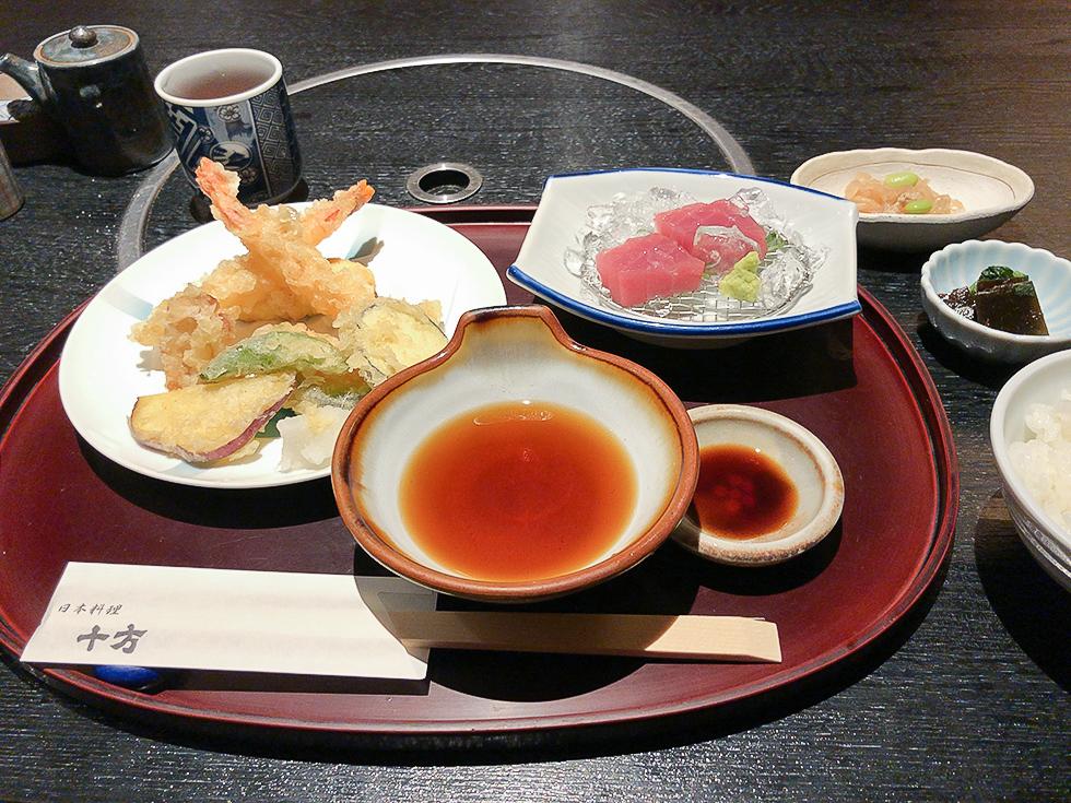 日本料理十方の天ぷら定食