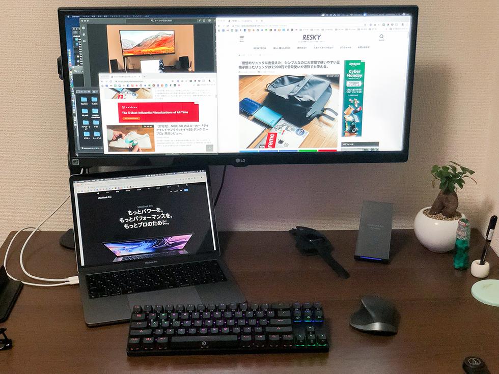 MacBook Pro メモリ増設を 16GB にしたほうが良いの? じゃあ僕の環境を見れば解決。