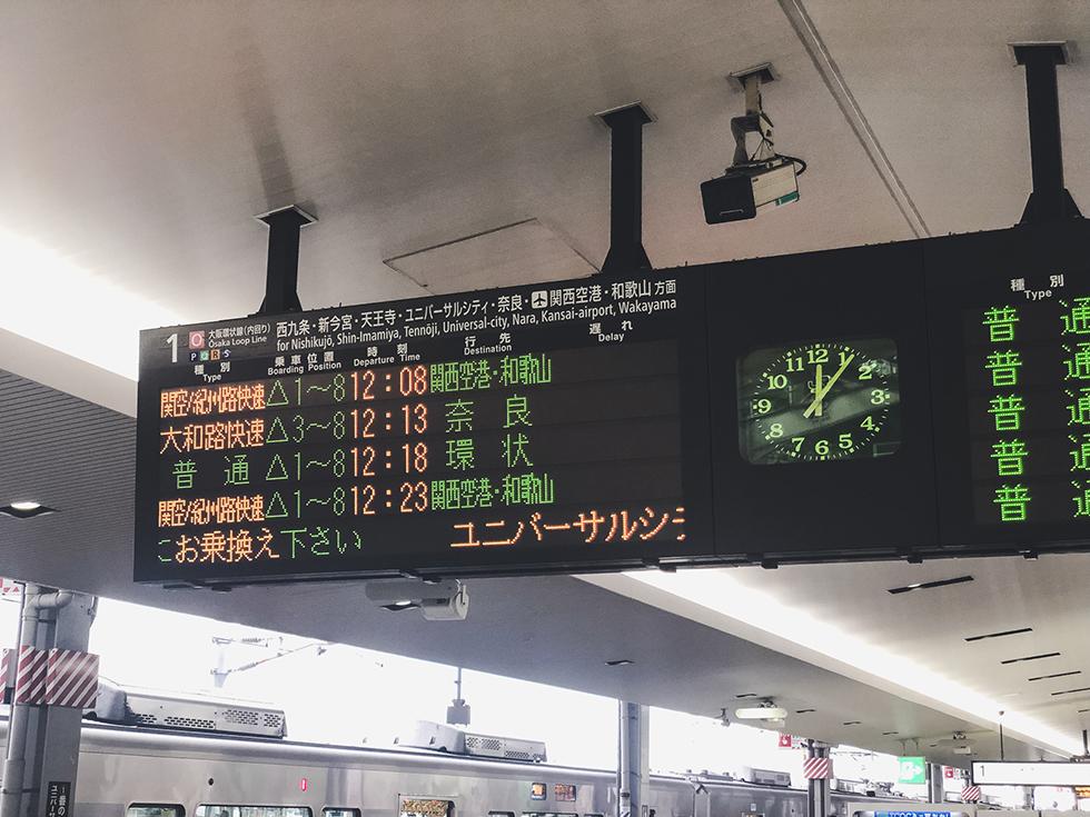 大阪環状線内回り電車