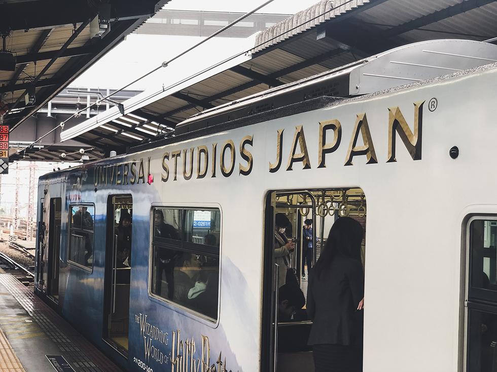 桜島駅行きの電車に乗る