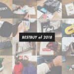 2018年 本当に買ってよかったもの 25選!毎日が楽しくなるモノたち。