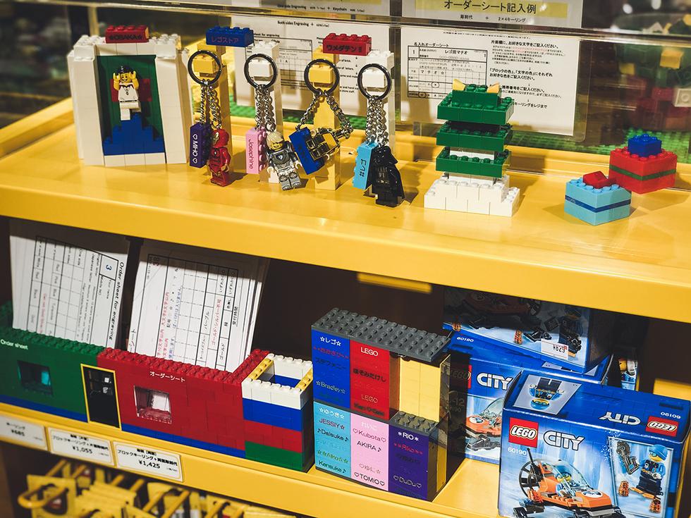 LEGOブロックのキーリングサのサンプル