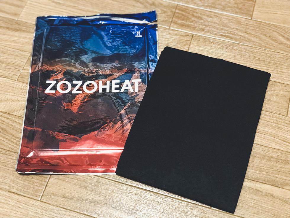 ZOZOHEAT(ゾゾヒート)のパッケージを開けてZOZOHEAT(ゾゾヒート)を出したところ