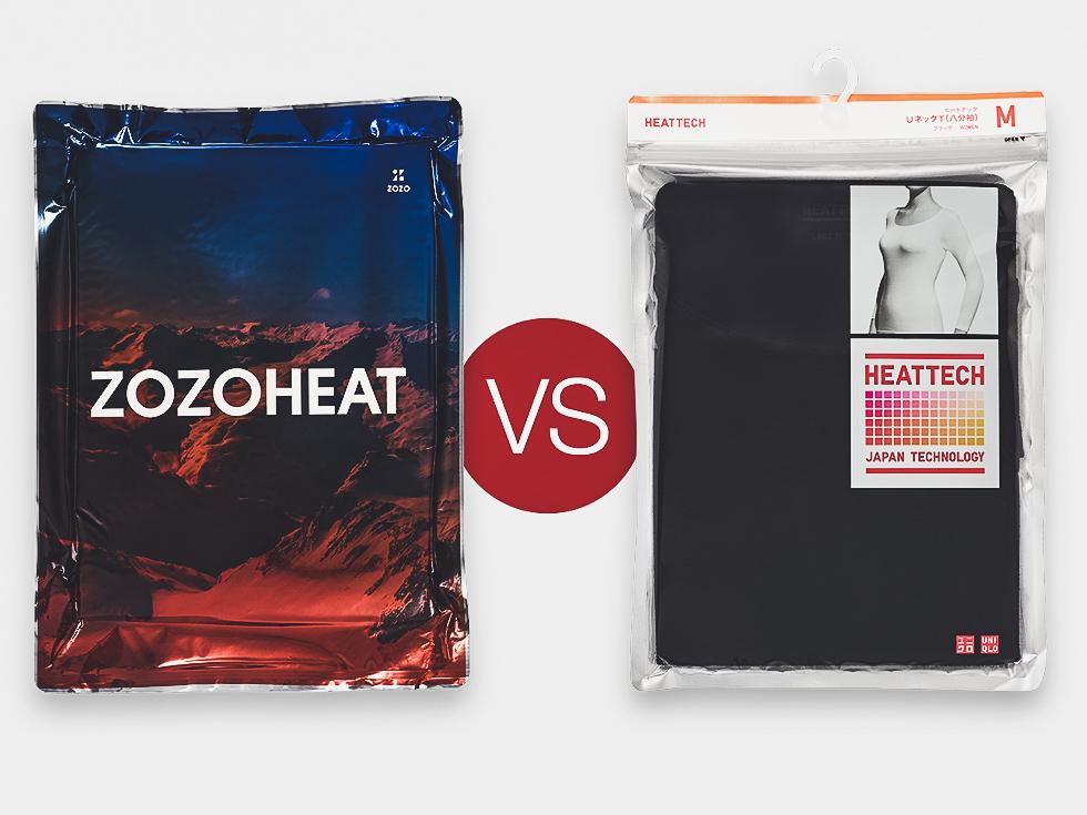 ZOZOのヒートテック『ZOZOHEAT』がユニクロよりも優秀?!寒い冬僕が一番気になるモノ。