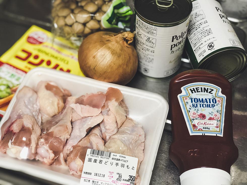 【骨つき鶏肉のトマト煮込み】圧力鍋とトマト缶でつくるチキン煮込みが簡単やわらかで旨い!