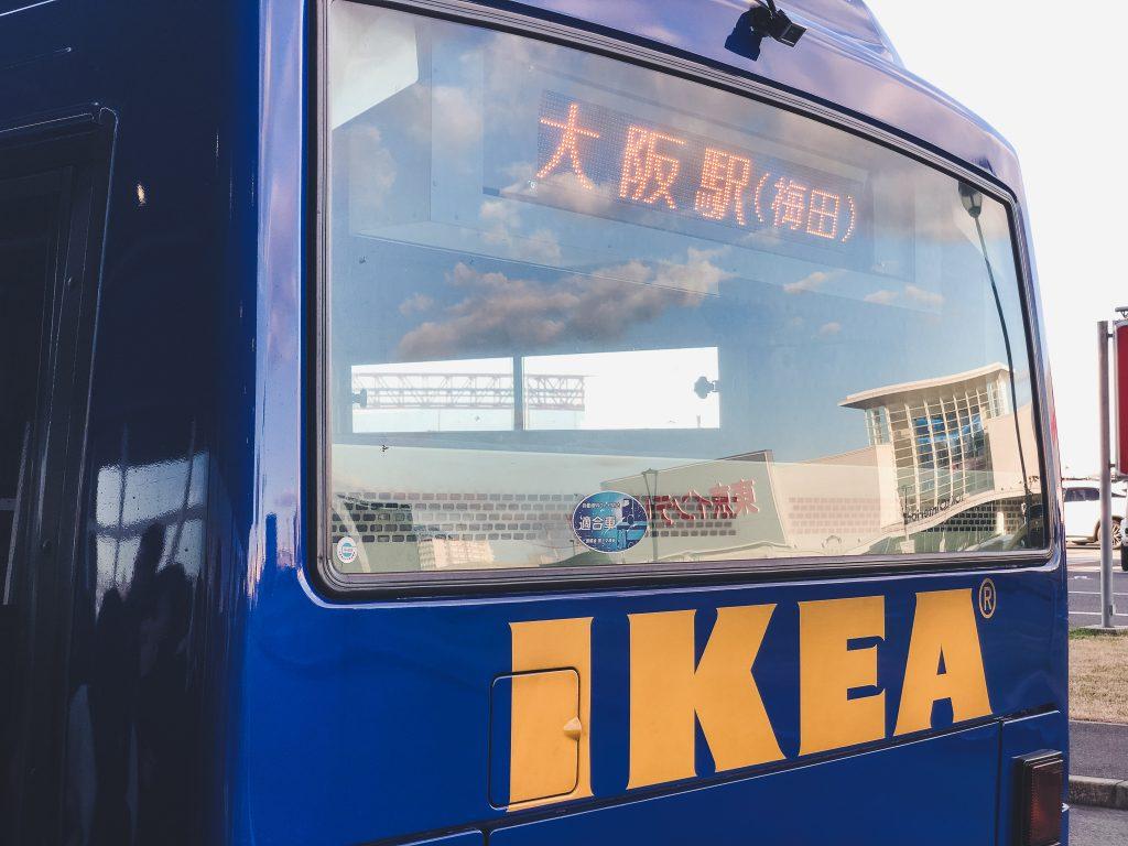 IKEA 鶴浜から梅田行きのバス
