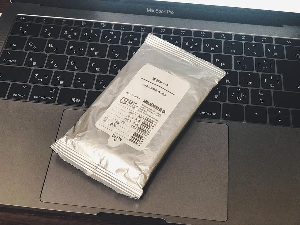 手汗や手のベタつきで汚れた MacBook Pro に無印良品の除菌シートが大活躍