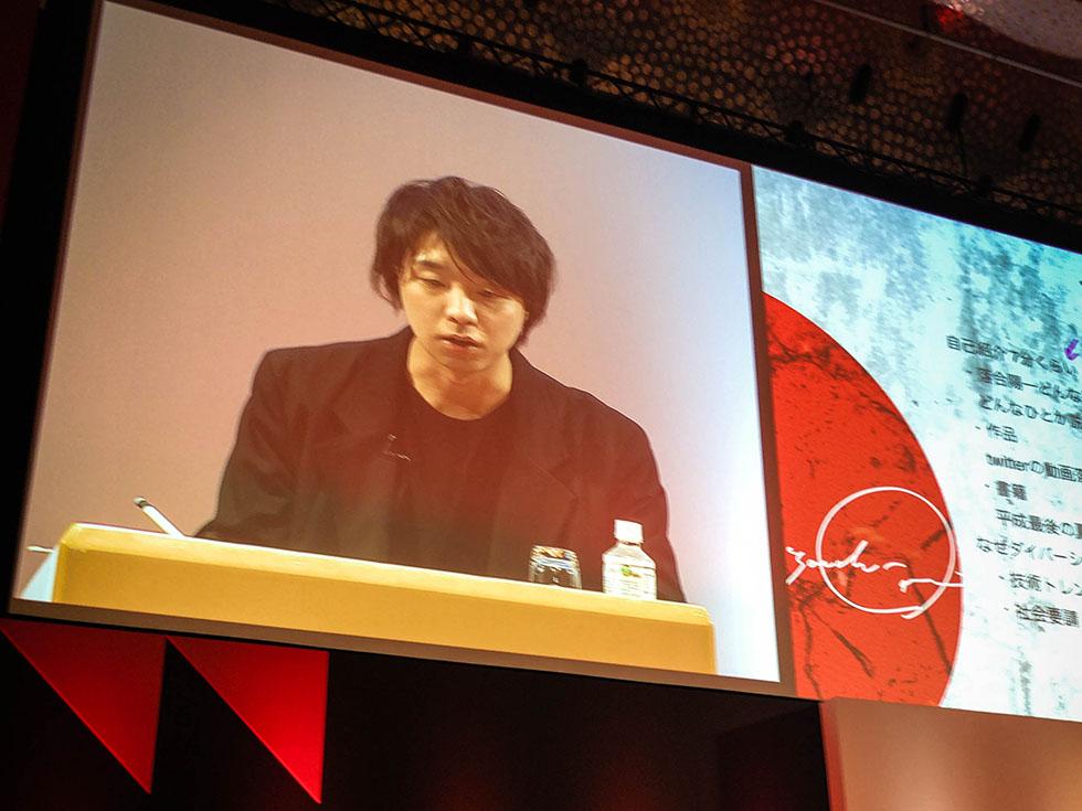 【日本再興戦略】落合陽一さんの『ポスト平成の多様性社会に向けて』の講演を聞いてきた話【メディアアーティスト】