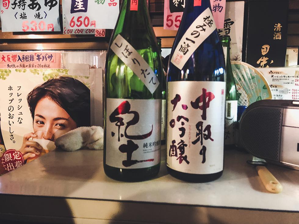 種よしで飲むことができる日本酒