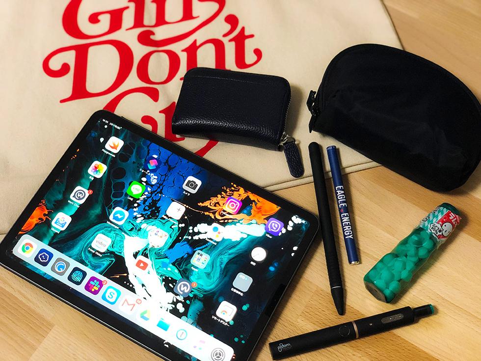 iPad Pro を買ってからのカバンの中身【バッグの中身 公開】