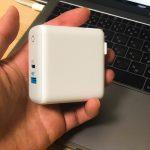 【MacBook Pro】持ち運び充電器はAnkerのPD!最大30WでUSB-C機器を急速充電【レビュー】