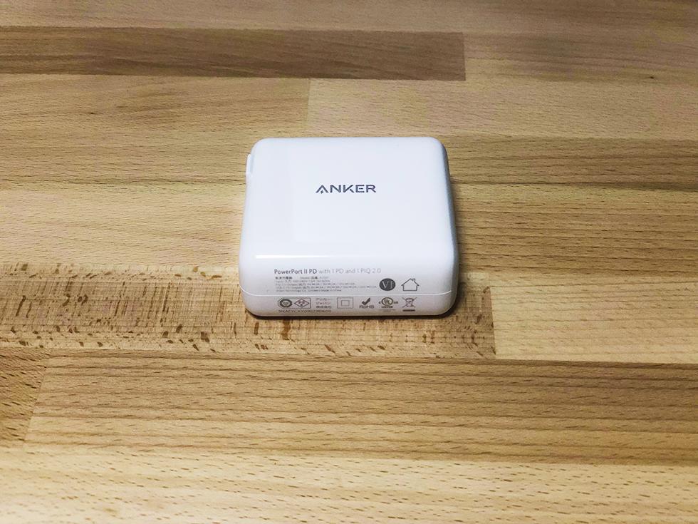 持ち運び充電器におすすめの Anker PowerPort ll PD