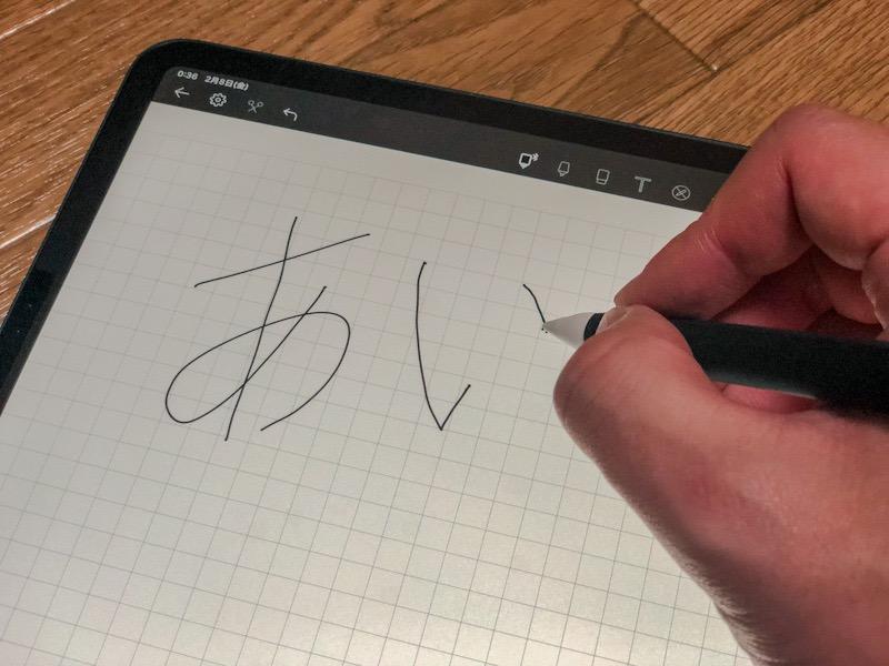 iPadでメモ書きしているところ