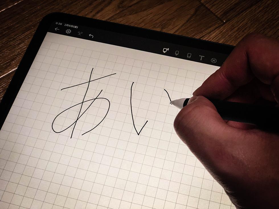 iPad Proでメモ書きをしているところ