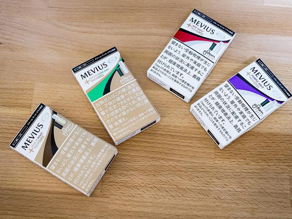 【新発売】プルームテックプラスたばこカプセルに新味フレーバー4種類が登場