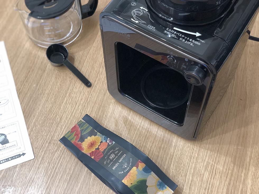 コーヒー豆から楽しむシロカの格安全自動コーヒーメーカー