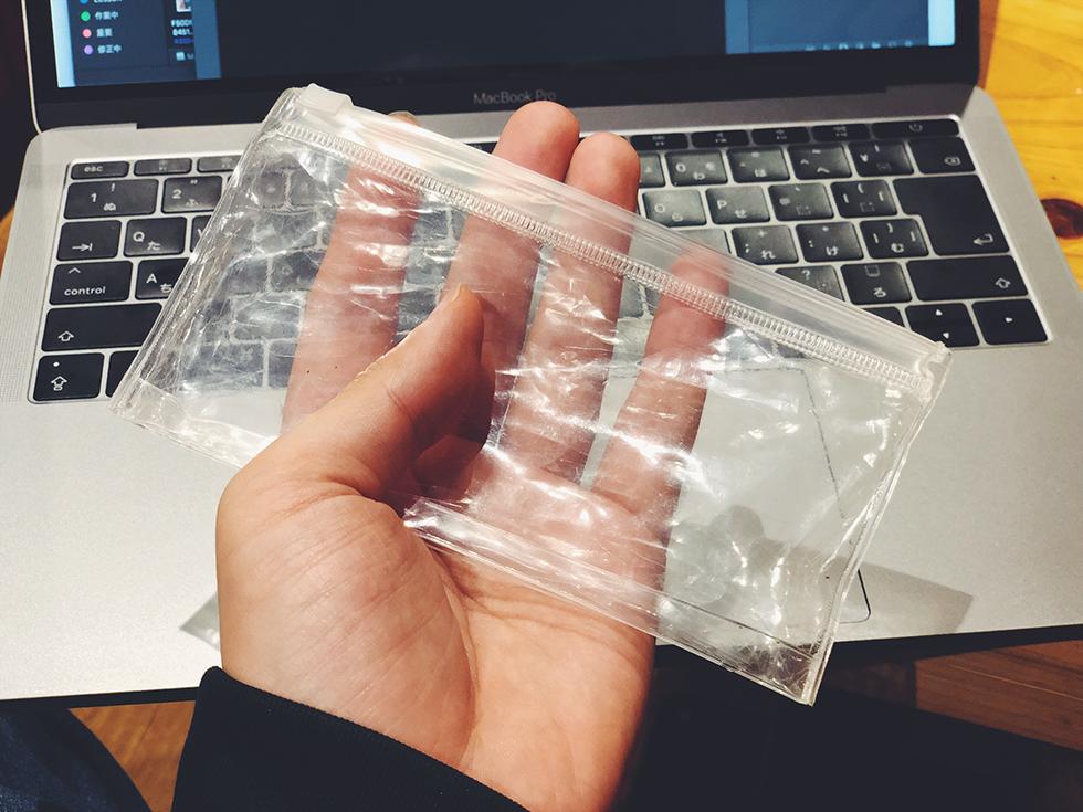 無印良品で買ったプルームテックプラスを入れるケース