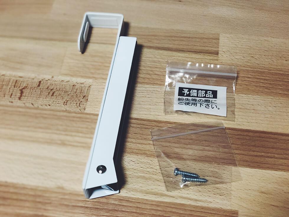山崎実業 折り畳みドアハンガーと付属品