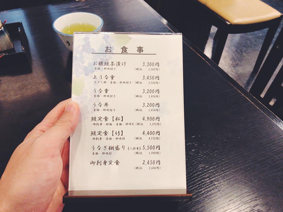 JR浜松駅近く北口側にある うなぎ専門料理店 うなぎ八百徳のメニュー