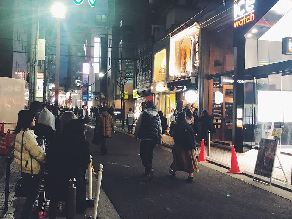 【平成最後の日のブログ投稿】昭和生まれのおっさんが平成を振り返り【さようなら平成】