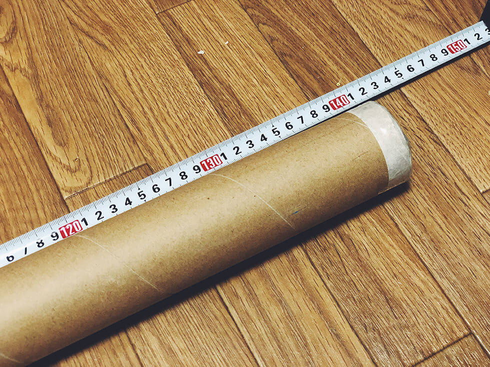 筒の長さは142cm