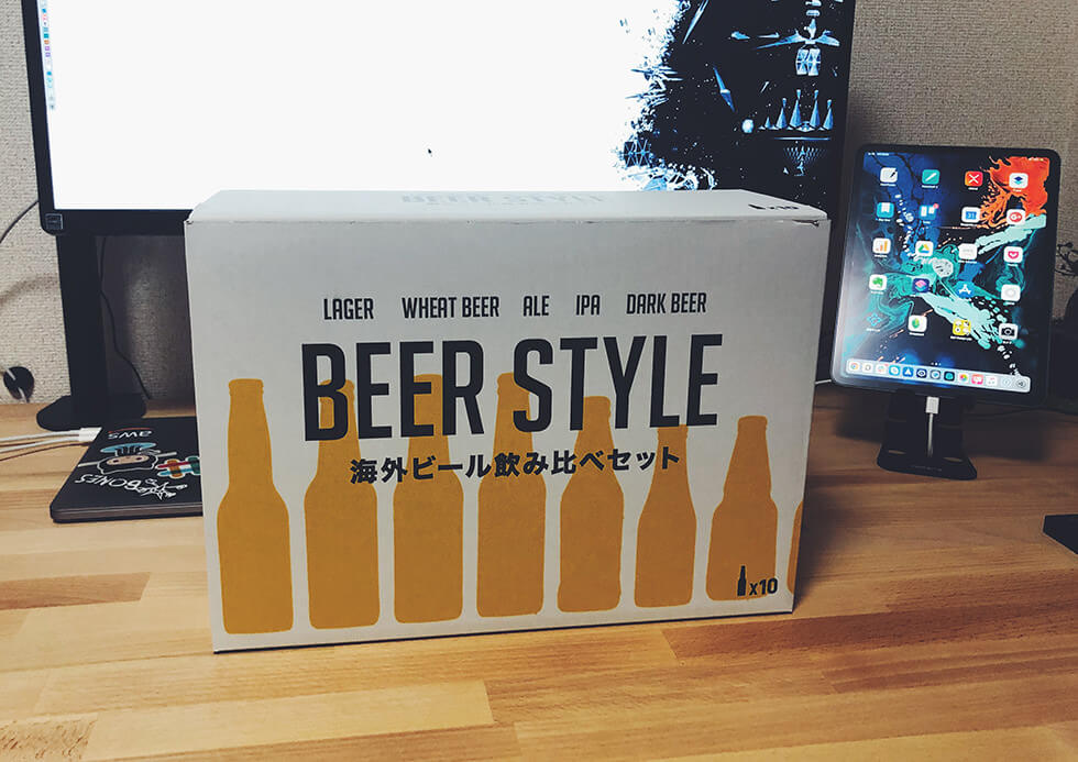海外ビール飲み比べセット