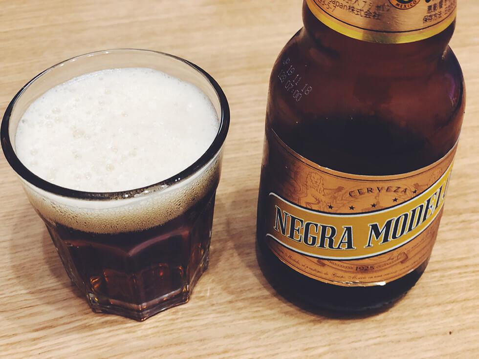 メキシコ産ラガービール Neara Modelo(ネグラ・モデロ)