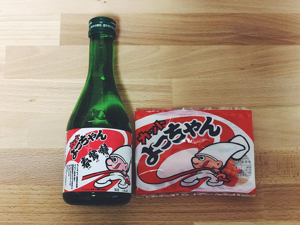 カットよっちゃん専用日本酒とよっちゃんイカ