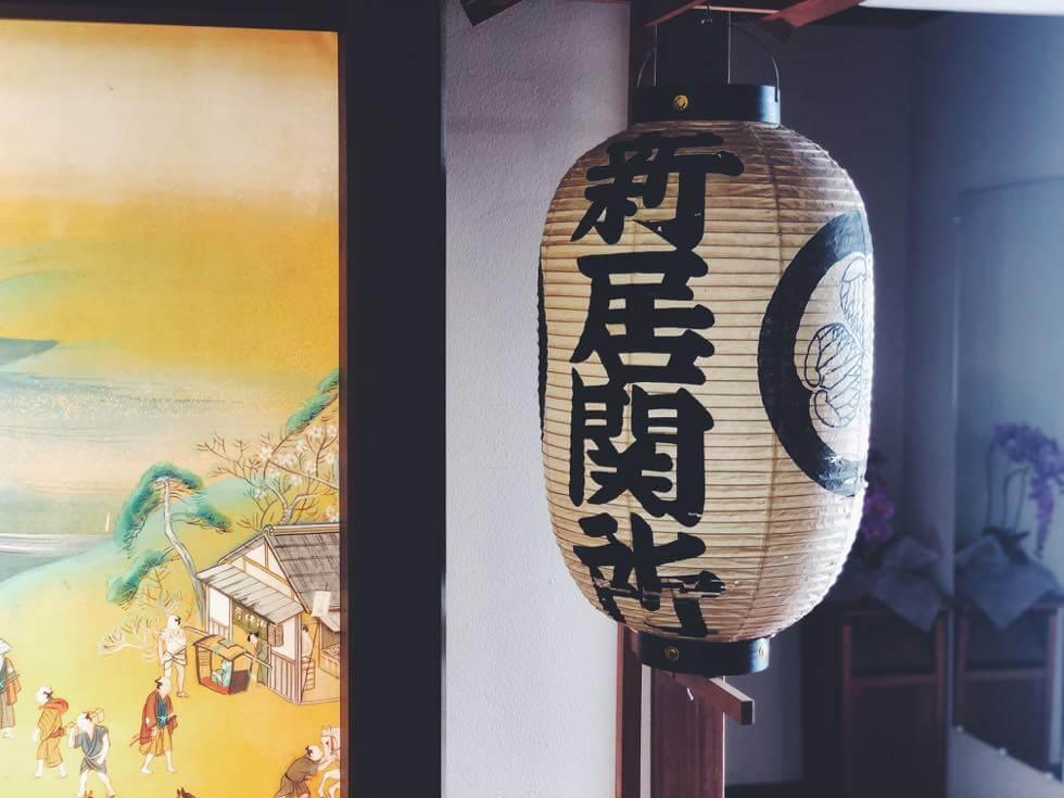 【歴史】浜松に観光したら行っておきたい新居関所跡と資料館【日本で唯一現存する関所】