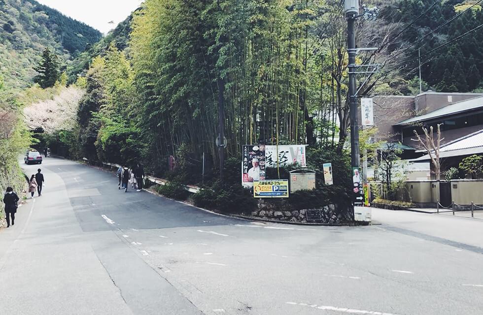 有馬温泉周辺の山道