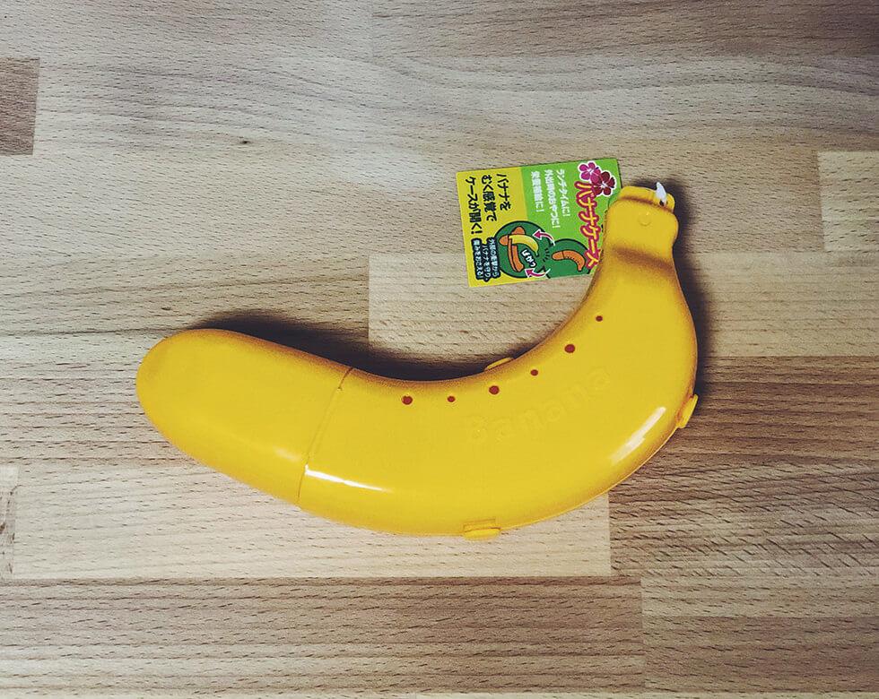 100均キャンドゥのぱかっとバナナケース