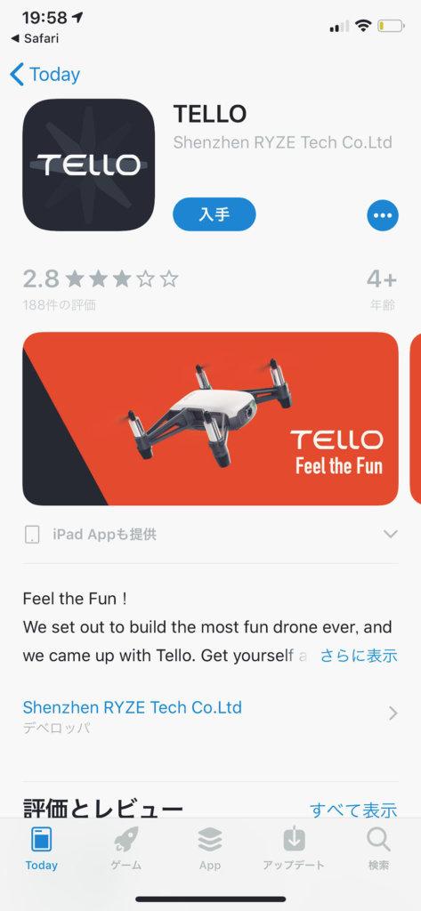 tello専用のアプリ(無料)をアプリストアからダウンロード
