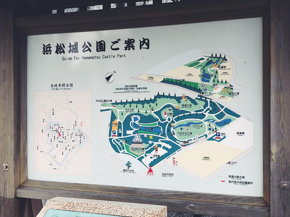 浜松城公園の案内看板