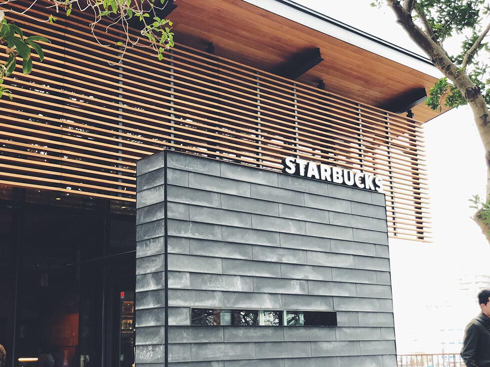 スターバックス浜松城公園店