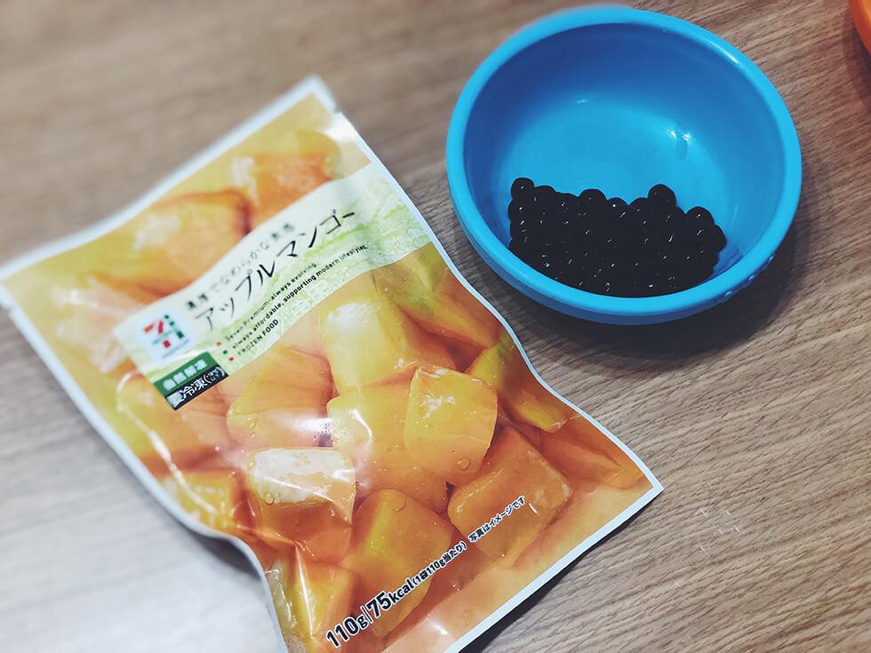 【おすすめの食べ方】冷凍タピオカとセブンイレブンのマンゴーが最強な組み合わせだった!